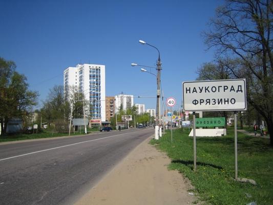 Город Фрязино