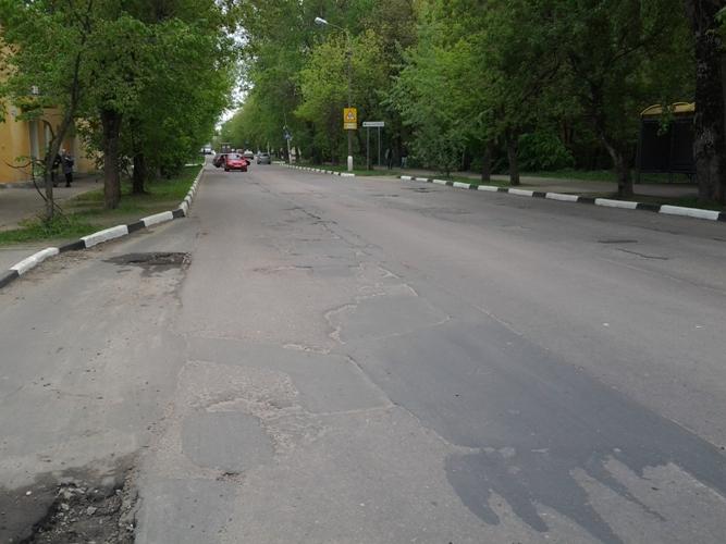 Все та же улица Центральная