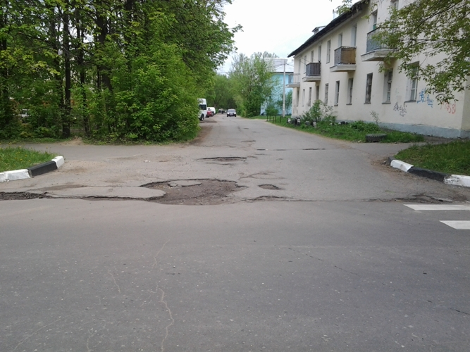 Улица Институтская