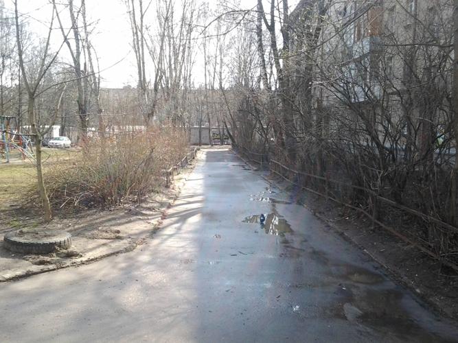 дорога во дворе