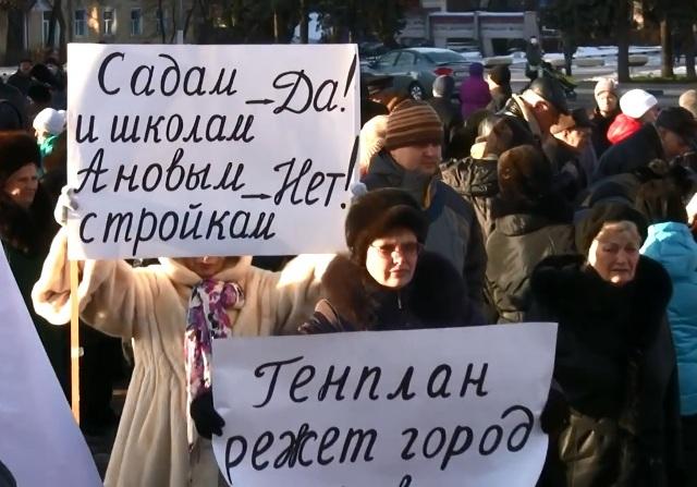 Митинг в Щелково