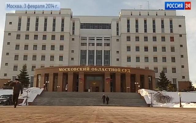 Суд над авидебоширом С. Кабаловым