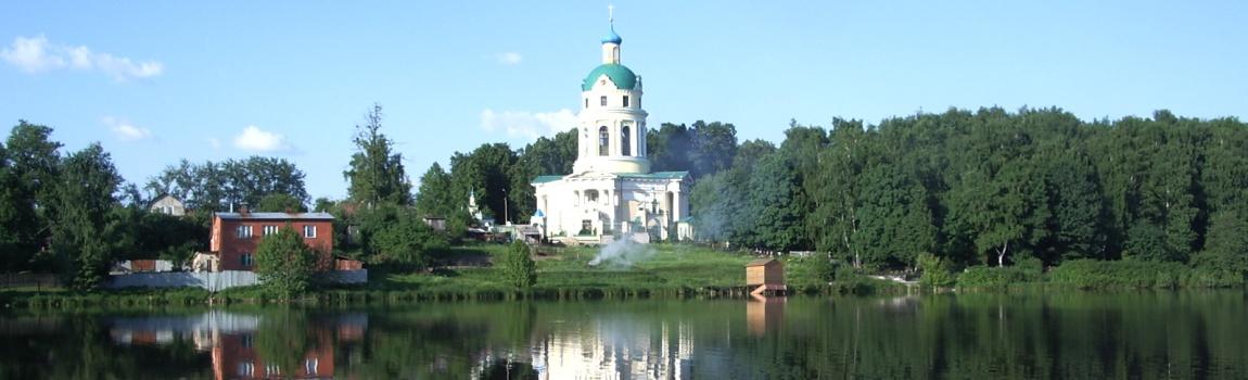 Фрязино и Московская область