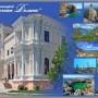 Предлагаем отдых на море в Крыму